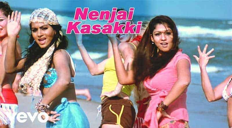 Nenjai Kasakki Song Lyrics From Yaaradi Nee Mohini