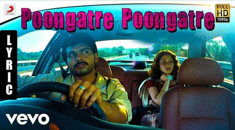 Poongatre Poongatre Song Lyrics From Paiyaa