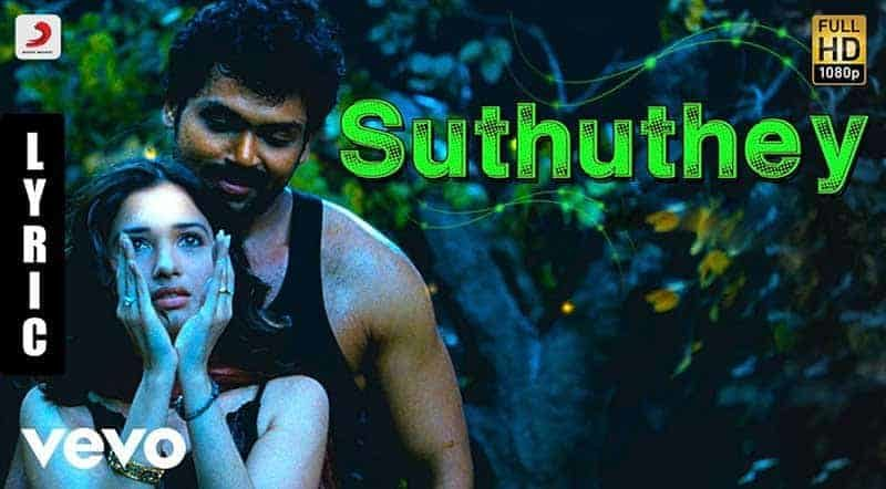 Suthuthe Suthuthe Bhoomi Song Lyrics From Paiyaa