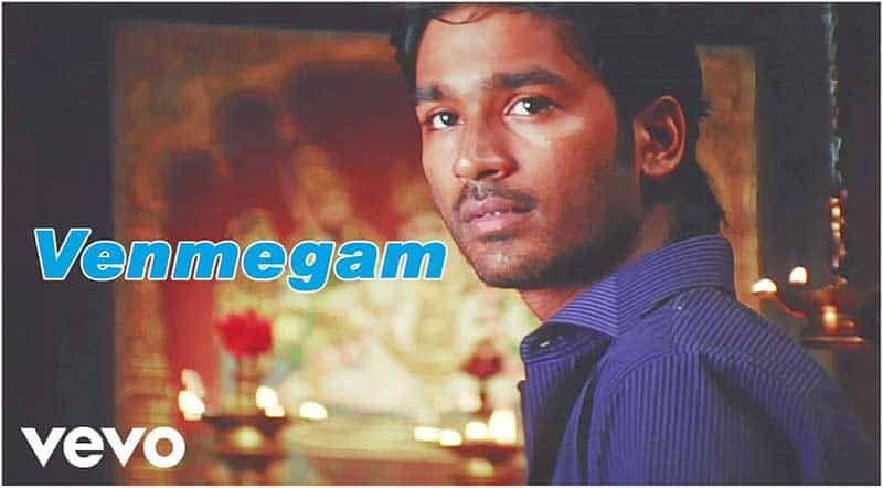 Venmegam Pennaga Song Lyrics From Yaaradi Nee Mohini