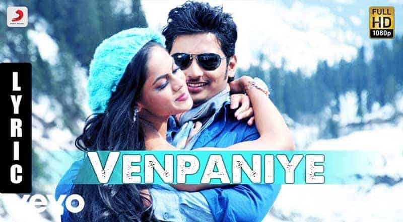 Venpaniyae Song Lyrics From Ko