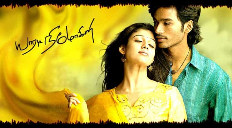Yaaradi Nee Mohini Movie Lyrics