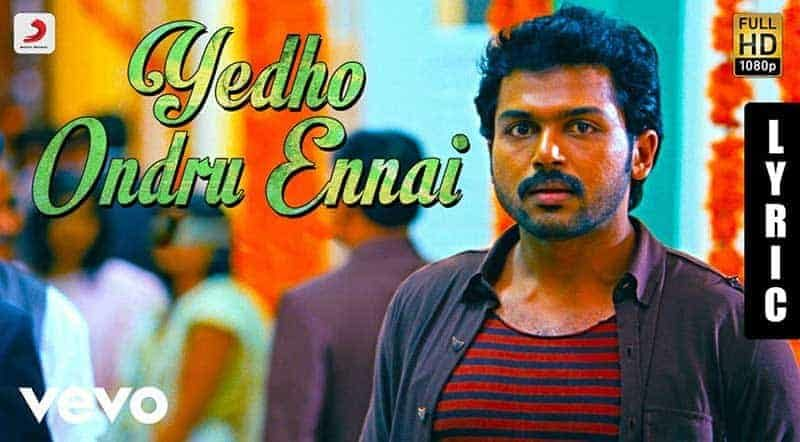 Yedho Ondru Ennai Song Lyrics From Paiyaa