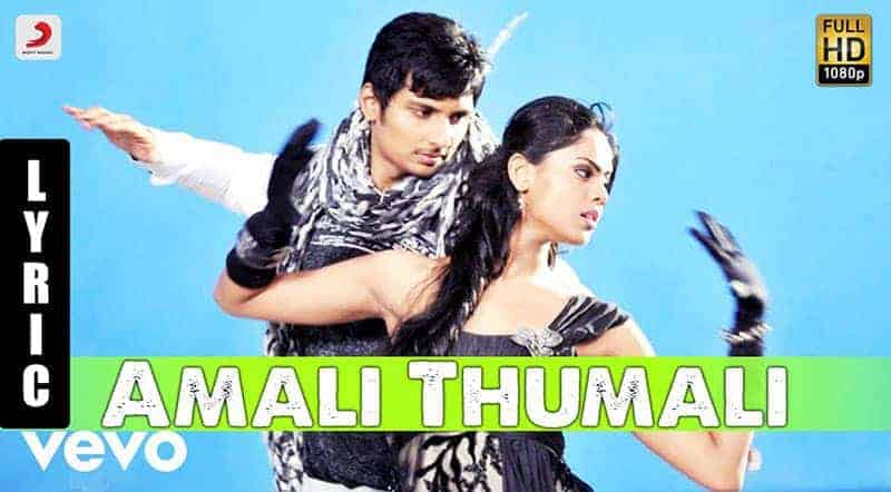 Amali Thumali Song Lyrics From Ko Tamil Movie
