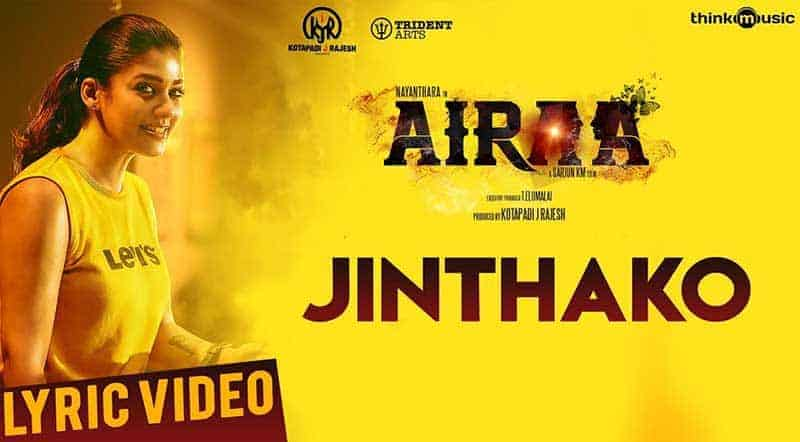 Jinthako Song Lyrics From Airaa