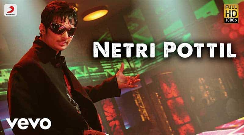 Netri Pottil Song Lyrics From Ko