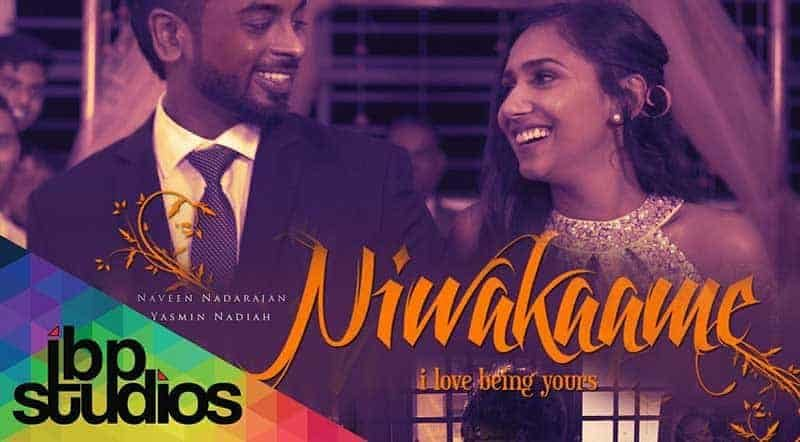 Niwakaame Album Song Lyrics