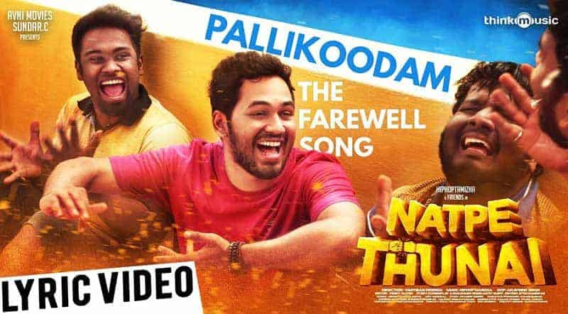 Pallikoodam Song Lyrics From Natpe Thunai Movie