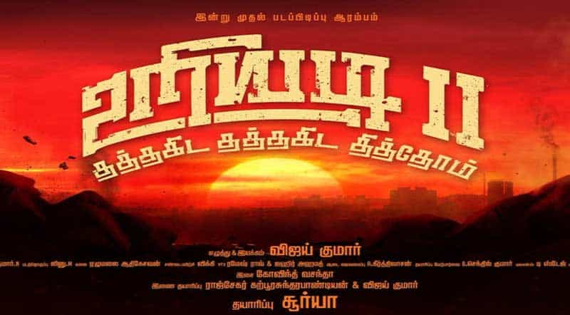 Uriyadi 2 Movie Song Lyrics