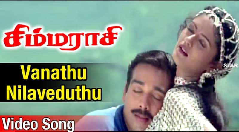 Vanathu Nilaveduthu Song Lyrics From Simmarasi