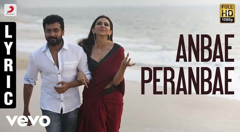 Anbae Peranbae Song Lyrics From NGK