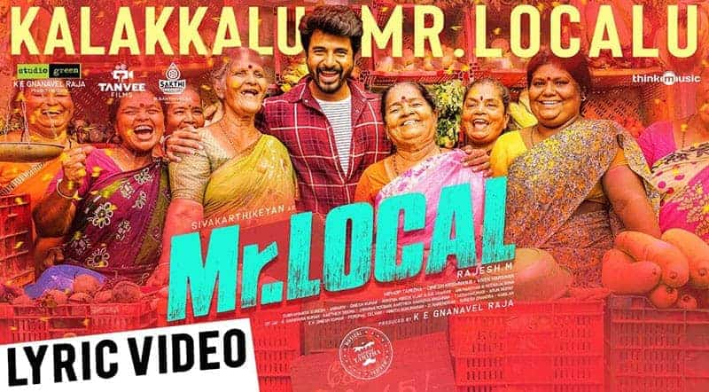 Kalakkalu Mr.Localu Song Lyrics From Mr.Local