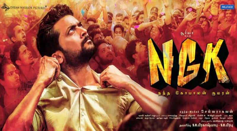 NGK Movie Song Lyrics