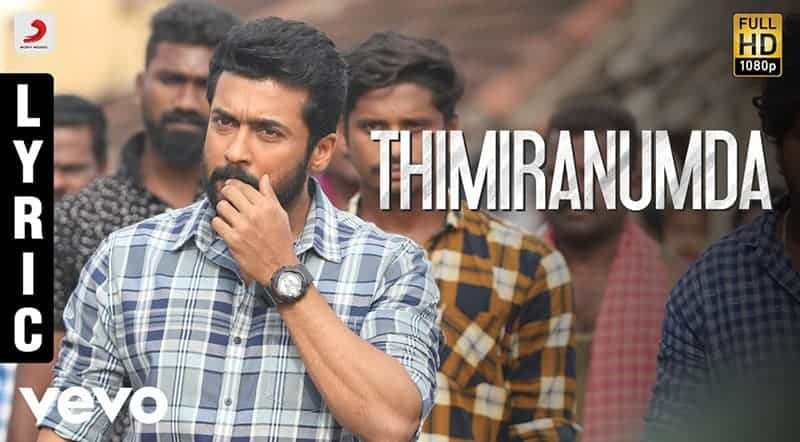 Thimiranumda Song Lyrics From NGK