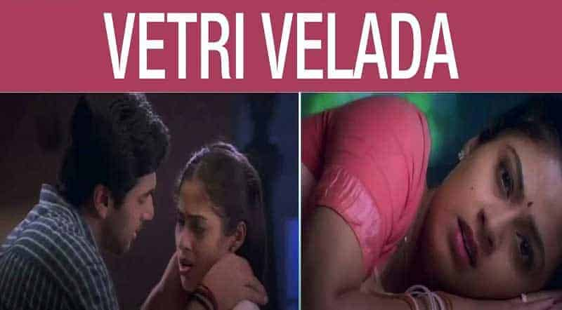 Vetri Velada Song Lyrics From Jayam
