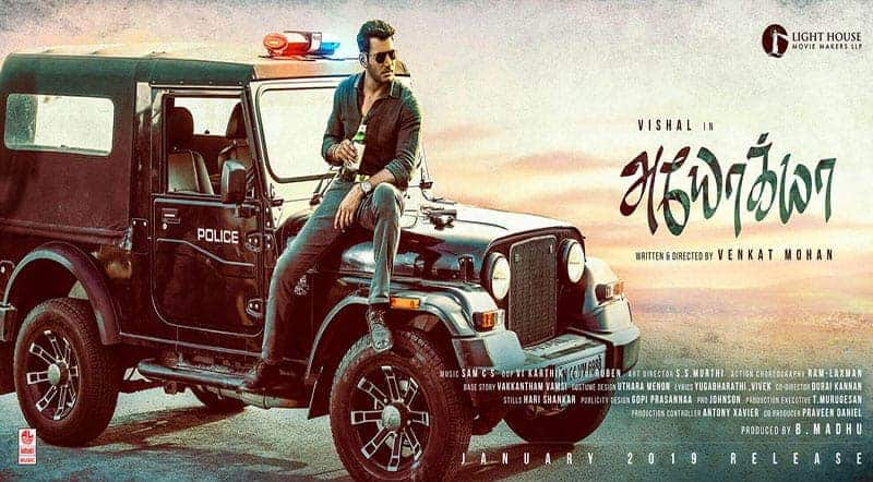 Ayogya Tamil Movie Song Lyrics