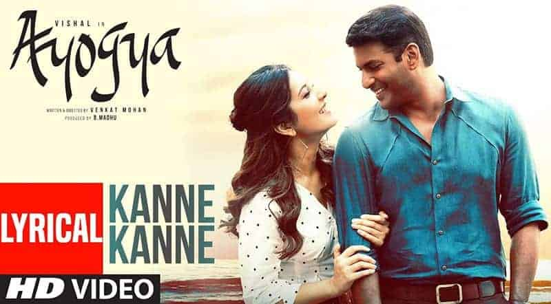 Kanne Kanne Unna Thookki Song Lyrics From Ayogya