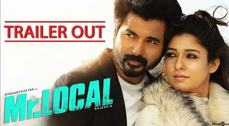 Mr.Local Movie Song Lyrics