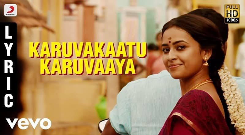 Karuvakaatu Karuvaaya Song Lyrics From Maruthu