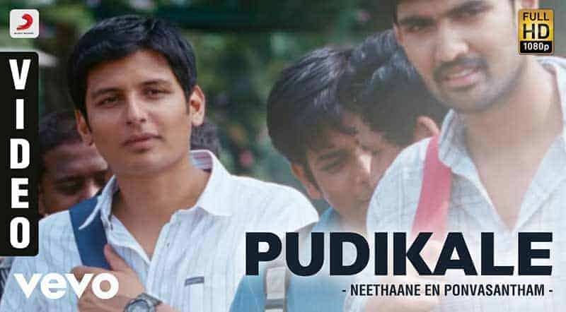 Pudikale Maamu Song Lyrics From Neethaane En Ponvasantham