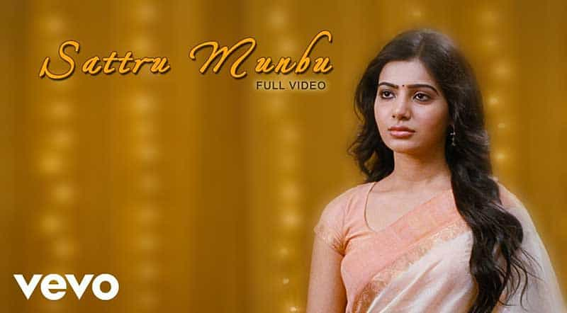 Sattru Munbu Song Lyrics From Neethaane En Ponvasantham