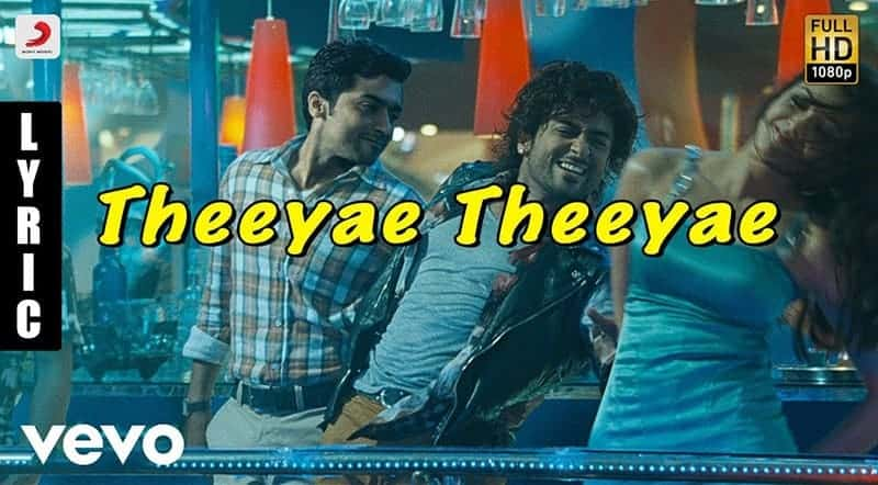 Theeye Theeye Song Lyrics From Maattrraan