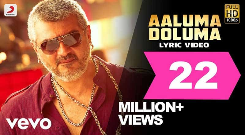 Aaluma Doluma Song Lyrics From Vedalam