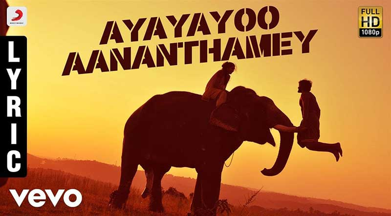 Ayayayoo Aananthamey Song Lyrics From Kumki