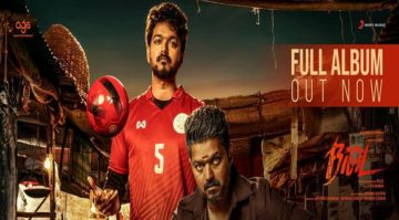Bigil Movie Song Lyrics