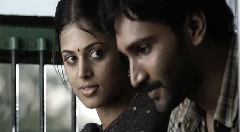 Eeram Movie Song Lyrics