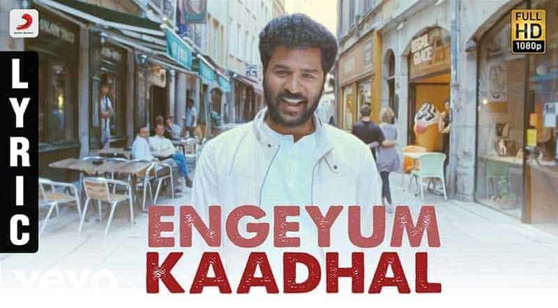 Engeyum Kadhal Song Lyrics From Engeyum Kadhal