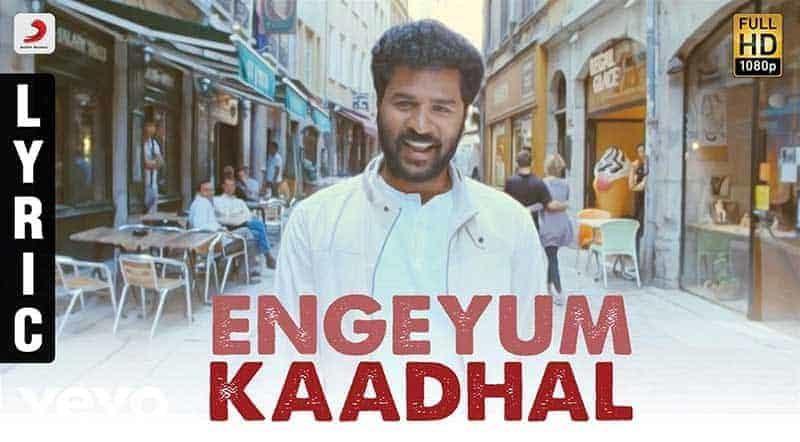 Engeyum Kadhal Song Lyrics From Engeyum Kadhal