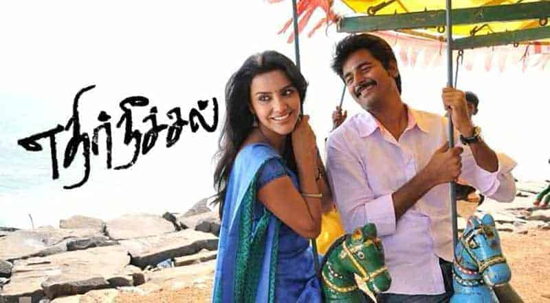 Ethir Neechal Movie Song Lyrics