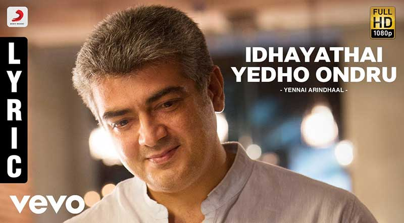 Idhayathai Yedho Ondru Song Lyrics From Yennai Arindhaal