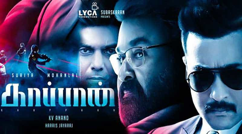 Kaappaan Movie Song Lyrics
