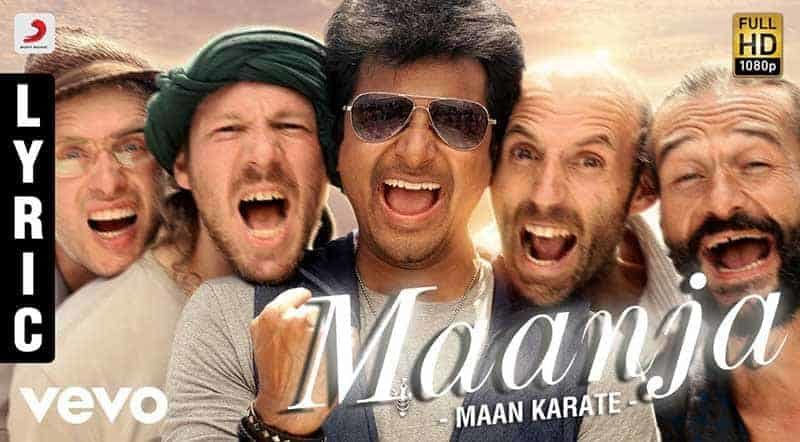 Maanja Song Lyrics From Maan Karate