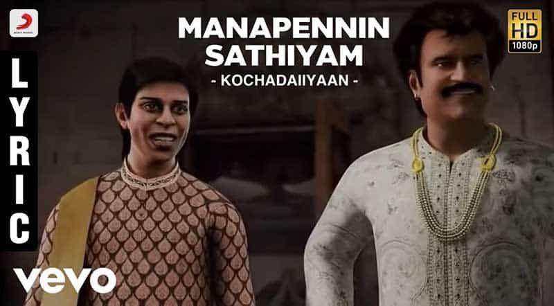 Manapennin Sathiyam Song Lyrics From Kochadaiiyaan