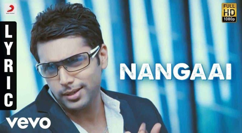 Nangaai Song Lyrics From Engeyum Kadhal