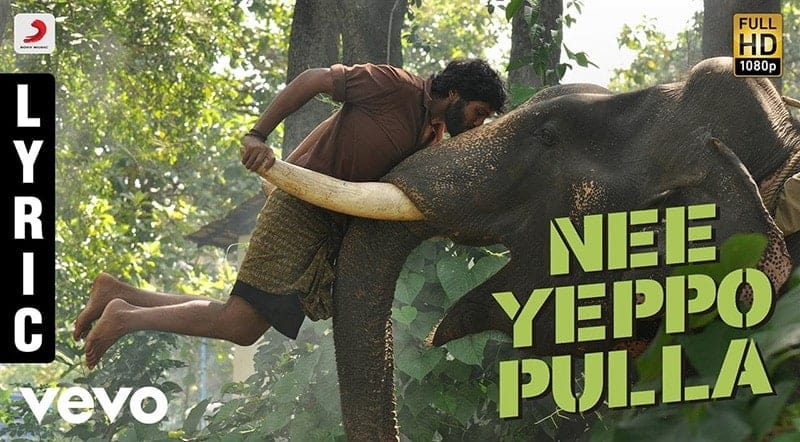Nee Yeppo Pulla Song Lyrics From Kumki