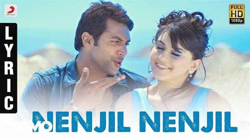 Nenjil Nenjil Song Lyrics From Engeyum Kadhal