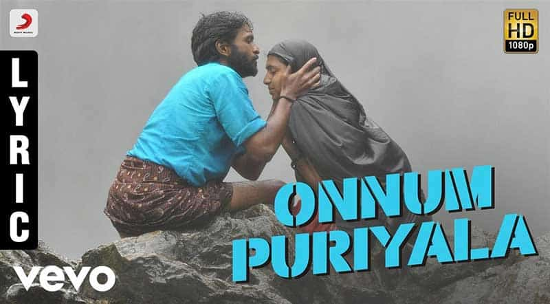 Onnum Puriyala Song Lyrics From Kumki