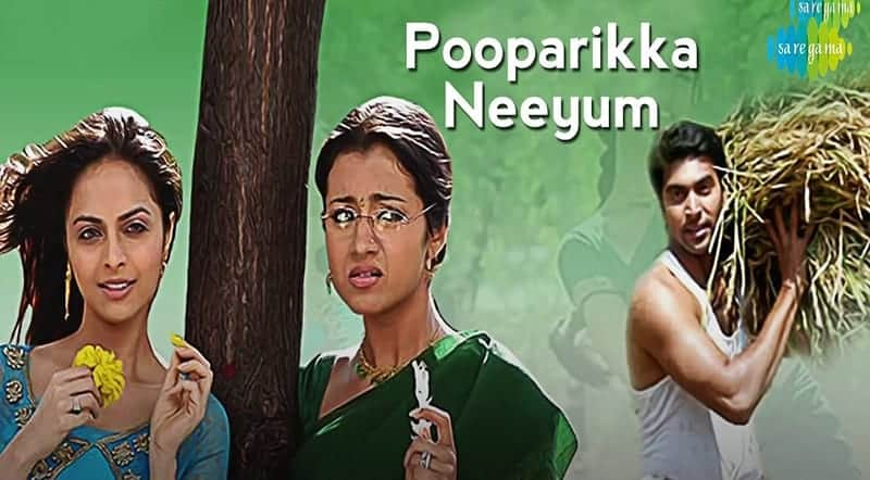 Pooparikka Neeyum Song Lyrics From Unakkum Enakkum