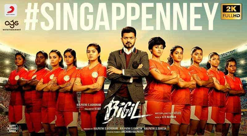 Singappenne Song Lyrics From Bigil