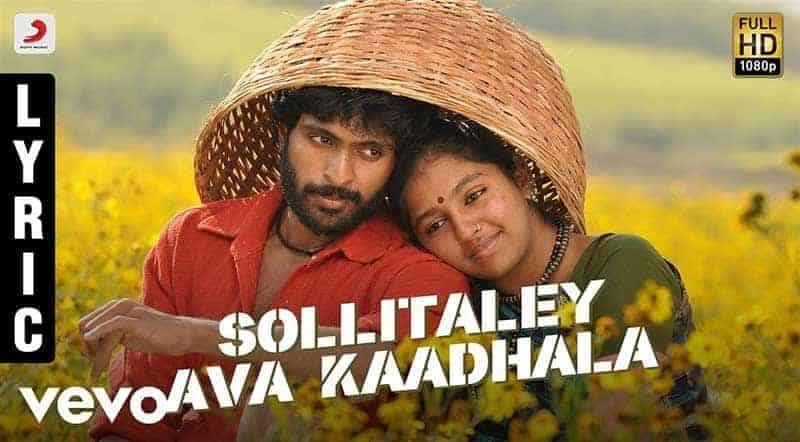 Sollitaley Ava Kaadhala Song Lyrics From Kumki