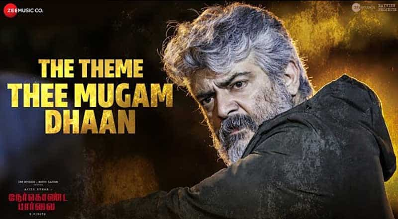 Thee Mugam Dhaan Song Lyrics From Nerkonda Paarvai