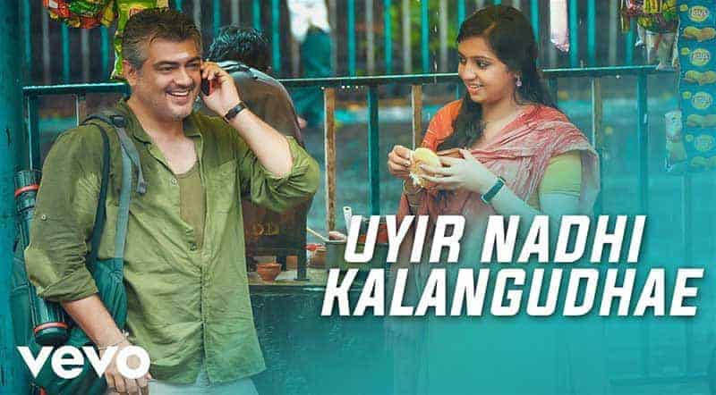 Uyir Nadhi Kalangudhey Song Lyrics From Vedalam