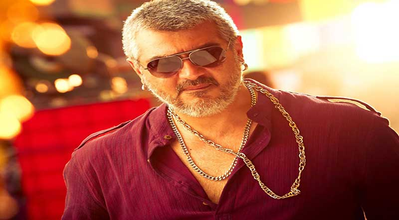 Vedalam Movie Song Lyrics