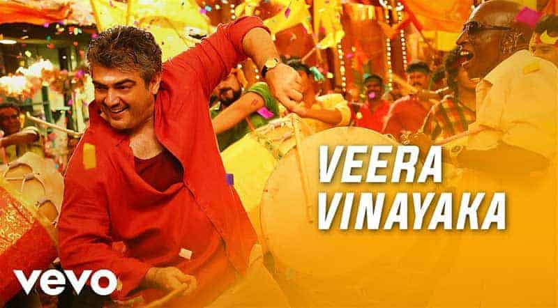 Veera Vinayaka Song Lyrics From Vedalam