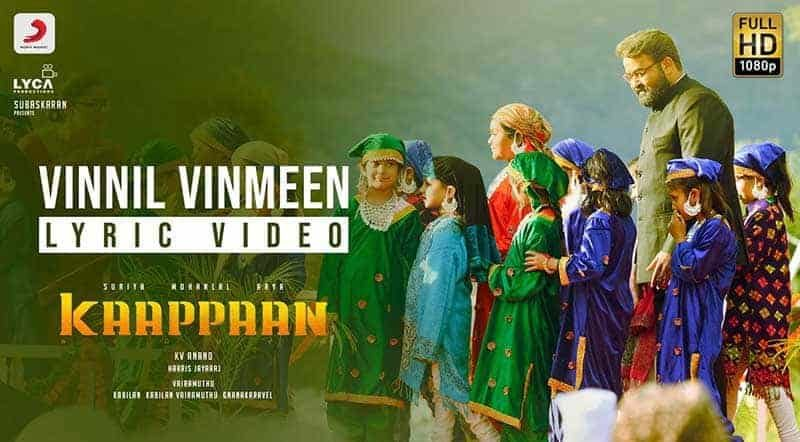 Vinnil Vinmeen Song Lyrics From Kaappaan