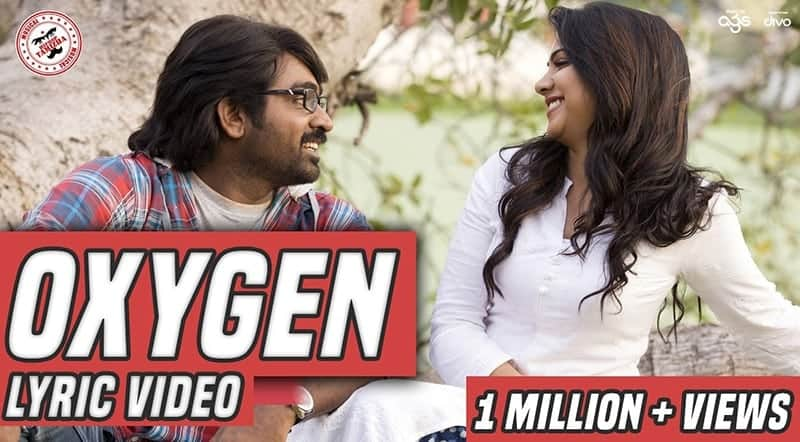 Oxygen Thanthaaye Song Lyrics From Kavan
